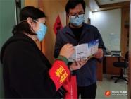 广西柳州市严防境外疫情输入 反对邪教病毒污名化