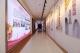 德州:網上城建檔案文化展廳開展
