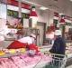 """供應量增加,價格連降七周 豬肉價格重回""""20時代"""""""