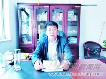 大孙乡党委书记杨全勇:攻坚克难抓重点夯实基础谋转型