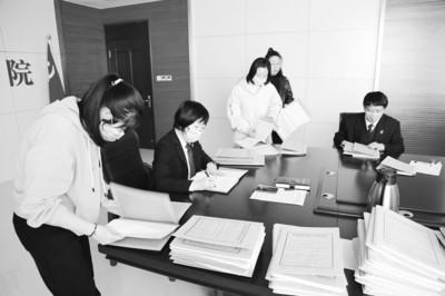 陵城區法院對2019年度執行卷宗進行集中評查