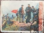 邮票再现遵义会议红色历史