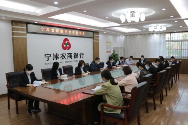 """宁津农商银行团委组织开展""""五四""""青年节特色主题实践活动"""