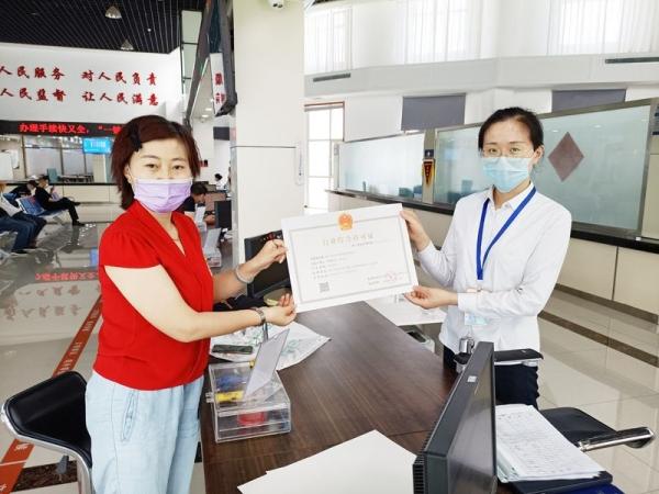 陵城區核發第一張行業綜合許可證