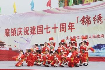 糜镇:文体小广场惠民大舞台