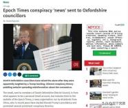 邪教法轮功散布疫情阴谋论 引发英国议员警惕