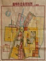 德州市城建档案馆馆藏珍品档案解读之:建国初期的德州市城市规划图