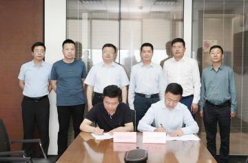 诚意招商捷报频传 陵城招商团两次外出招商引来投资32亿元