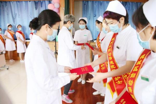 德城区妇幼保健院举办国际护士节庆祝暨表彰大会