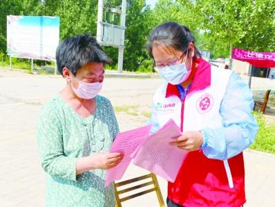 袁橋鎮組織志愿者開展反邪教普法宣傳活動