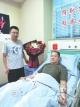 """退伍军人捐献造血干细胞 """"生命种子""""跨市拯救白血病少年"""