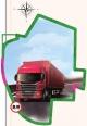 德州中心城區貨運車輛通行管理公開征求意見