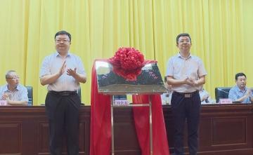 陵城区土工材料协会暨协会党委成立大会召开
