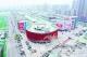 引入义乌展汇供应链平台 打造网红带货销售基地庆云:高点定位建起海淘城