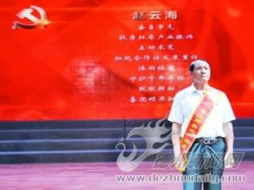 朱集镇大常村党支部书记——赵云海:振兴红枣产业敢当先