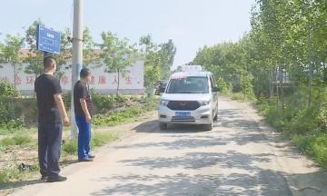 陵城区:小型公交车开到村民家门口