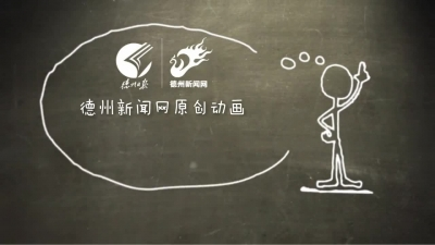 动画|小州解读传染病防治法系列之五