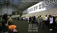 """""""邪教资本主义""""——邪教在韩国为什么能壮大"""