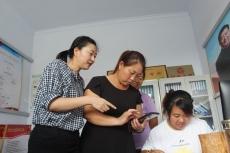 中丁乡中丁村使用微信小程序进行养老保险网上缴费