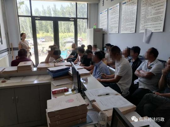 临邑县司法局临邑司法所开展禁毒宣传集中教育学习活动