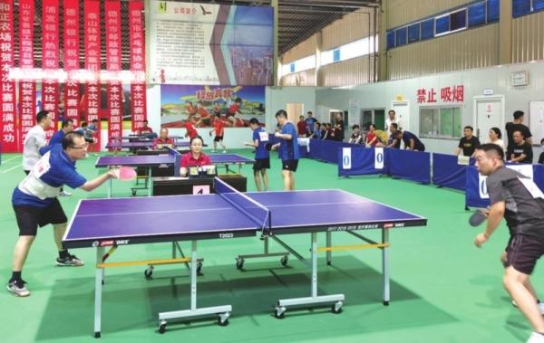 2020年乒乓球俱乐部比赛在德州举行