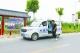 乐陵市交通运输局设置村级便民服务站 提供公交免费接驳车