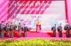 首届中国北方酱酒文化节开幕