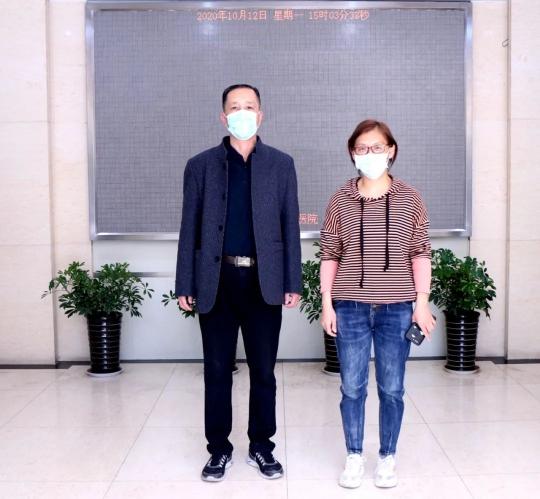 陵城区人民病院选派检验师孙红银奔赴青岛