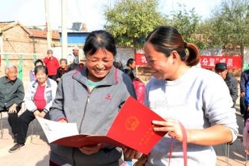 平原:万名农民喜领首批农村不动产权证书