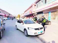 齐河县大力治理城区车辆乱停乱放行为