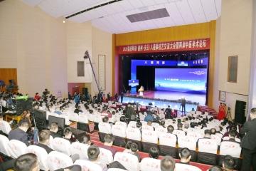 2020海峡两岸八极拳技艺交流大会暨两岸中医学术论坛举行