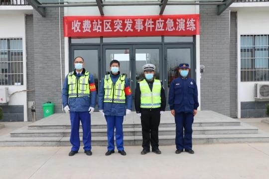 德商高速公司組織開展收費站區突發事件應急演練活動