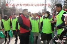 点赞:咱们禹城市委书记当了环保志愿者!