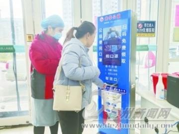 乐陵市人民病院:免费口罩机便民暖心