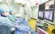 德州全力構建優質醫療服務體系