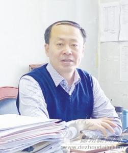 殷宗泽:聚焦主导产业突破招商引资
