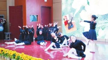 太阳城学校阳光走班课程期末成果展示在学校报告厅举行