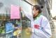 德州经开区87个零售药店联网特殊药品追溯系统
