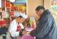 津城街道群众签订禁燃承诺书