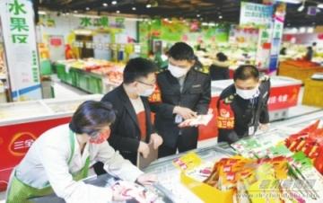 乐陵市市场监督办理局:检查元宵节日市场