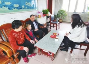 丁坞镇中心小学:教师访千家 温暖留守儿童