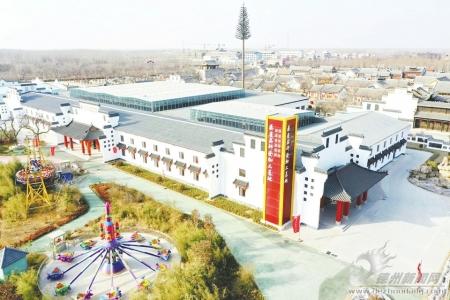 夏津古桑产业技术研究院主体建成