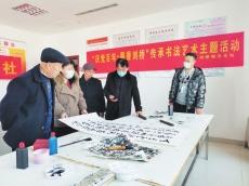 """""""庆党百年·墨香刘桥""""主题书法展在便民服务中心举行"""