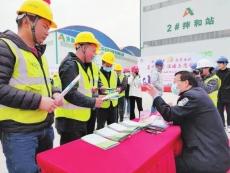 齐河县司法局举行关爱农民工活动