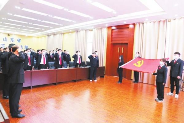 齐河县法院机关党支部组织开展主题党日活动