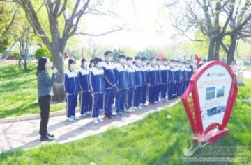 乐陵开展国家安全教育活动