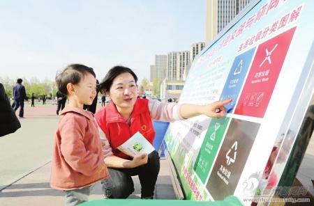 宣传垃圾分类倡导绿色生活