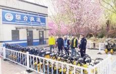 齐河县综合执法局在路段景区设定165个共享单车停车区