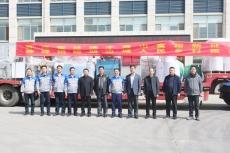 向重庆市秀山县捐赠防疫物资生产设备