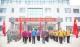 德州誠建物業管理有限公司——物業服務信用評價全市第一